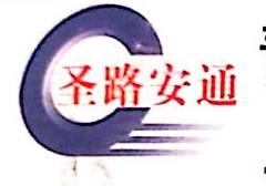 聊城鑫唐橡塑制品有限公司 最新采购和商业信息