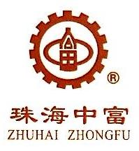 珠海市中富热灌装瓶有限公司惠州分公司 最新采购和商业信息