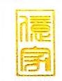 深圳市亿家房地产经纪有限公司 最新采购和商业信息