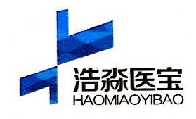 陕西浩淼医宝贸易有限公司