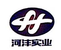 上海河沣实业有限公司 最新采购和商业信息