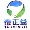南昌泰正益商贸有限公司 最新采购和商业信息