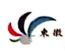 安徽东徽数控科技有限公司 最新采购和商业信息