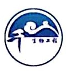 南京千云生物工程有限公司