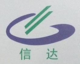 莱阳市信达安装有限公司 最新采购和商业信息