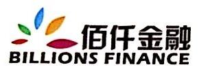 深圳市佰仟金融服务有限公司宁德分公司 最新采购和商业信息