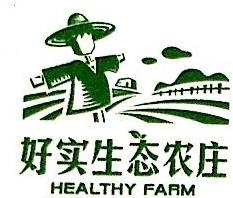 陕西好实现代农业科技有限责任公司 最新采购和商业信息