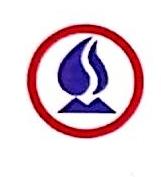 鞍山市燃气集团有限公司