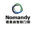 中山市诺曼迪电子科技有限公司 最新采购和商业信息