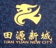 南阳博泰置业有限公司 最新采购和商业信息