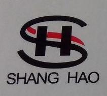 绍兴市上号印刷器材制造有限公司 最新采购和商业信息