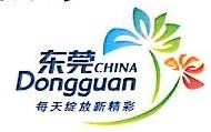 东莞市东坑达信实业公司 最新采购和商业信息