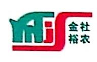 辽宁金社裕农乡村百货超市连锁有限公司 最新采购和商业信息