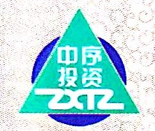 云南中序投资有限公司