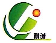 深圳市精诚企业登记代理有限公司 最新采购和商业信息