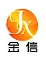 赣州金信资产评估事务所(普通合伙) 最新采购和商业信息