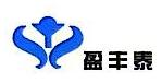 深圳市盈丰泰科技有限公司 最新采购和商业信息