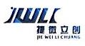 深圳市捷微立创科技有限公司 最新采购和商业信息