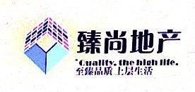 广西臻尚房地产有限公司 最新采购和商业信息