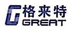 杭州格来特信息技术有限公司 最新采购和商业信息