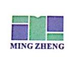 广东明正项目管理有限公司 最新采购和商业信息