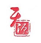 厦门广荣源贸易有限公司 最新采购和商业信息