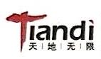 深圳市天地无限广告有限公司 最新采购和商业信息
