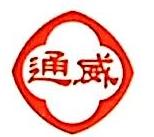 通威(大丰)饲料有限公司 最新采购和商业信息