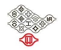 台塑货运(宁波)有限公司 最新采购和商业信息