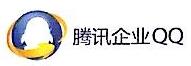 义乌市斯巴林软件有限公司 最新采购和商业信息