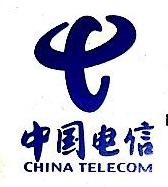 中国电信股份有限公司西林分公司 最新采购和商业信息