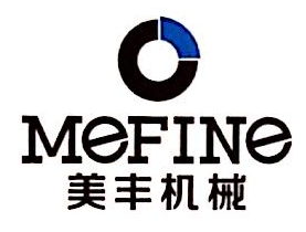 烟台美丰机械有限公司 最新采购和商业信息