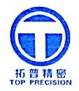 东莞市拓普精密模具有限公司 最新采购和商业信息