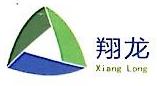山东翔龙新能源工程有限公司 最新采购和商业信息