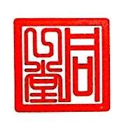 东莞市同一堂医药科技有限公司