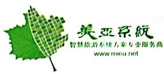 美亚远大(深圳)科技有限公司