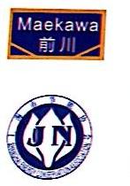 上海前川传热科技有限公司