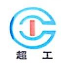 南宁桂高泵阀有限公司 最新采购和商业信息