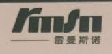 北京康硕思达技术有限公司 最新采购和商业信息