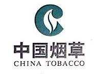 福建省烟草公司泉州市公司