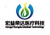 北京宏益荣达医疗科技有限公司 最新采购和商业信息
