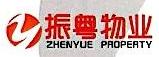 深圳市振粤物业管理有限公司 最新采购和商业信息