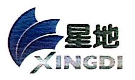 山东星地新材料有限公司 最新采购和商业信息