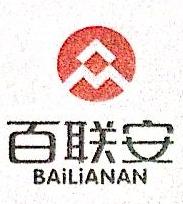 百联安(北京)投资基金管理有限公司 最新采购和商业信息