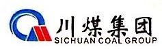 四川省川煤华荣物资贸易有限公司 最新采购和商业信息