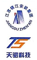 江苏天驷新能源科技有限公司