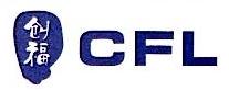 深圳市创福联电子有限公司 最新采购和商业信息