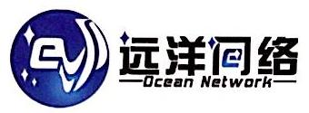 潍坊远洋网络科技有限公司 最新采购和商业信息