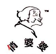 上海俏婆餐饮管理有限公司