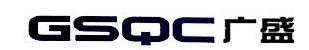 瑞安市广盛汽车租赁有限公司 最新采购和商业信息